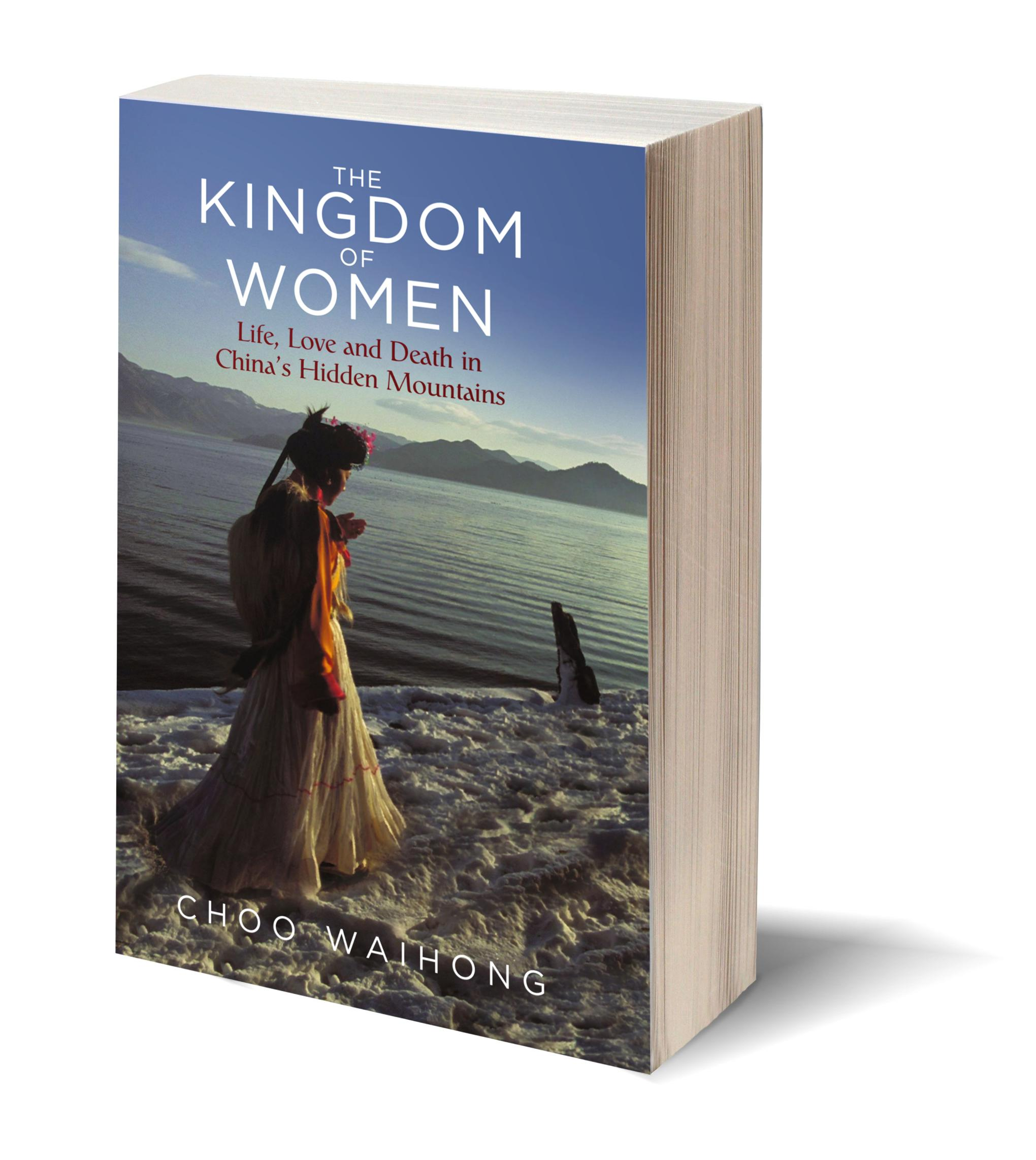 The Kingdom Of Women Book Cover